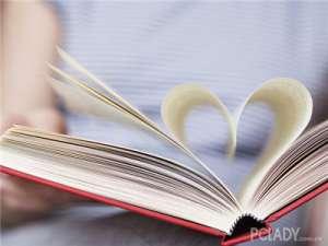 恋爱必须接受的情爱规则