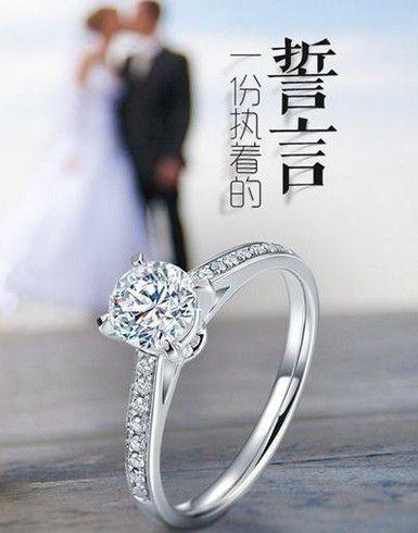 MEMORY婚戒定制典范 为爱而生