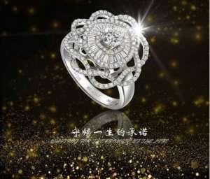 最美的点缀,MEMORY珠宝定制首饰