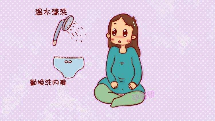怎么清洗阴道才正确?