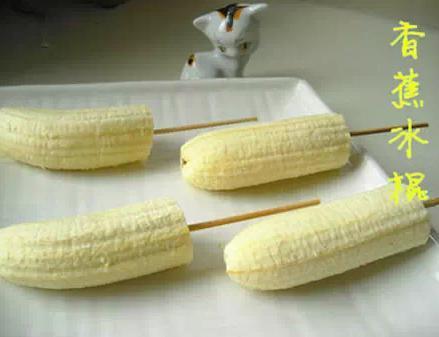 香蕉做法大全你知道几种?