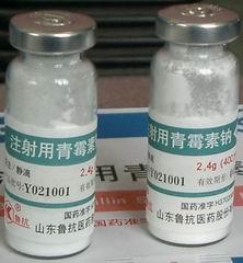 肺炎球菌肺炎