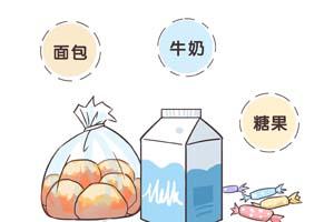 决明子泡水喝有什么害处?有什么功效