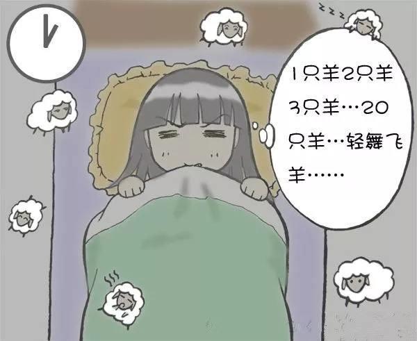 治疗失眠的最好偏方
