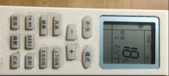 晚上睡觉空调开多少度合适?
