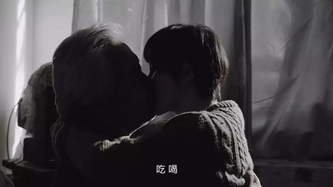 老年人的性 中国电影最尴尬的一场床戏