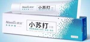 多效护理型牙膏怎么选