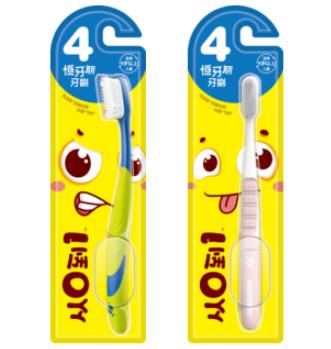 纳美儿童牙刷 软毛适合儿童吗?