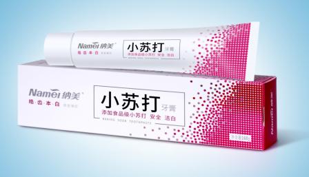 减轻牙菌斑的牙膏