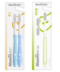 保护牙龈牙刷品牌