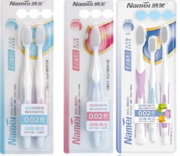 软毛超洁护龈牙刷有哪些