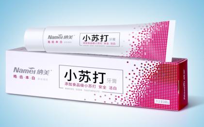 纳美小苏打牙膏多少钱?