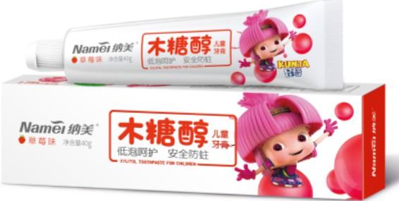 纳美食品级儿童牙膏