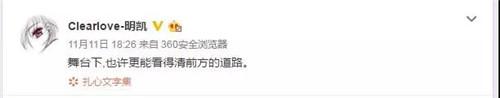 厂长微博暗示退役 网友纷纷挽留 话题推荐