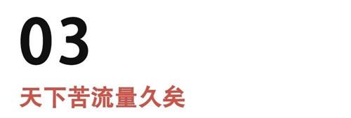 """周杰伦vs蔡徐坤:""""00后刷榜""""之战,更像是两代人的battle"""