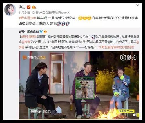 关于2019年春节放假通知 聊天话题