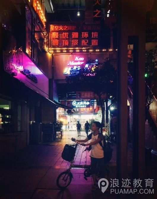 """深夜食堂:一晚上看遍""""90后食色男女""""的体位姿态"""